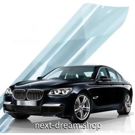 ウィンドウティントフィルム ライトブルー VLT 可視光透過率80% ナノセラミック 50×200cm 車や家の窓ガラスに m03143