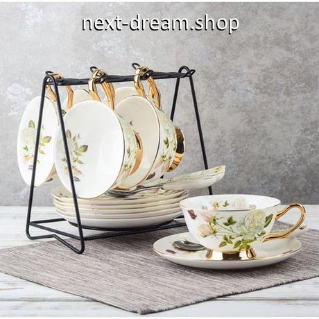 新品送料込  ティーカップ 200ml ソーサー スプーン 英国風 薔薇  6 カップ&ホルダー   磁器 コーヒー お茶会に  食器 高級装飾 贈り物  m00565