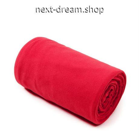 新品送料込 毛布 ブランケット フリース 暖か キャンプ用 アウトドア コンパクト 軽量  m00904