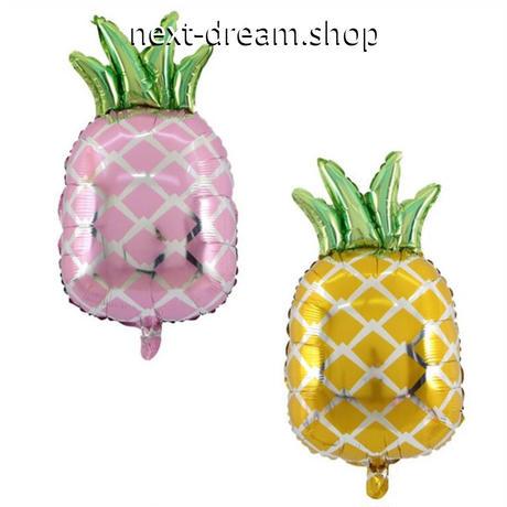 おしゃれ風船 パイナップル 果物 50枚入  飾り デコ  誕生日 結婚式 イベント パーティ  ふうせん バルーン ヘリウム   m01224