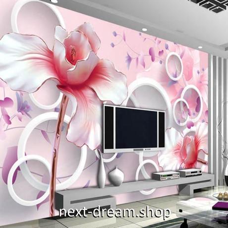 3D 壁紙 1ピース 1㎡ 立体アート モクレンの花 ピンク DIY リフォーム インテリア 部屋 寝室 防湿 防音 h03222