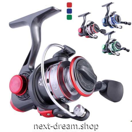 新品 スピニングリール 釣り道具 フィッシング 高性能ベアリング 鯉釣り 赤 緑 青 右/左手 m02008