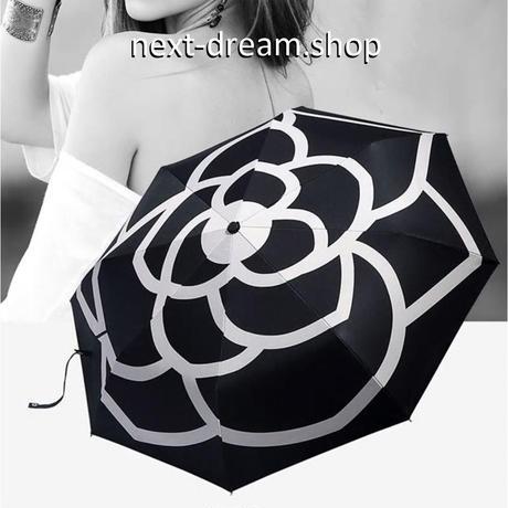 傘 折りたたみ傘 日傘 UVカット 軽量 花柄  高品質 おしゃれ ファッション   新品送料込 m00272