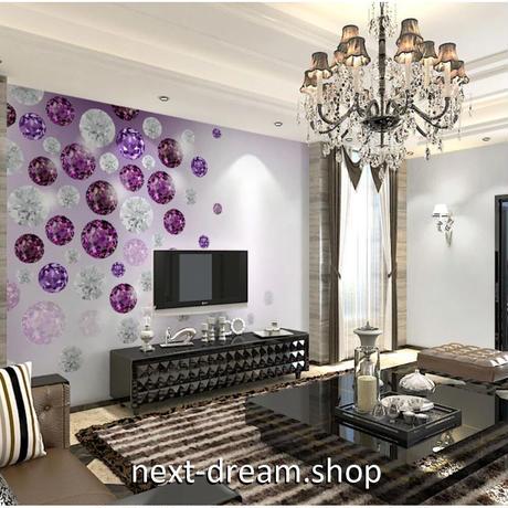壁紙 8D素材 紫 ダイヤモンド 宝石 1ピース 1㎡ サイズカスタマイズ可能 部屋 リビング ショップ 店舗 m06137