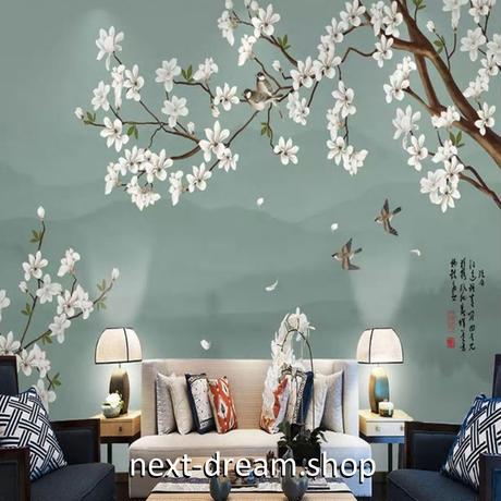 3D 壁紙 1ピース 1㎡ モクレンの花 俳句 花びら DIY リフォーム インテリア 部屋 寝室 防湿 防音 h03249