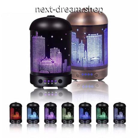 加湿器 超音波式 空気清浄機 LED 7色 夜景デザイン  乾燥・肌荒れ・風邪・花粉症予防  オフィス インテリア  m01365