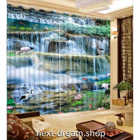 3D 遮光カーテン 203×213cm サイズ多数◎ 自然風景 鶴 鯉 滝 和 DIY おしゃれ 模様替 寝室 リビング 子供部屋 オフィス 店舗用  m01781