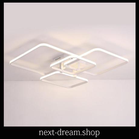 LEDシーリングライト 10~17㎡ ★ 天井照明 インテリア照明   m00020