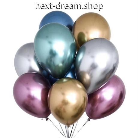 デコレーション風船 12インチ 50枚セット アルミカラー   飾り 誕生日 イベント パーティ ふうせん バルーン ヘリウム   m01250