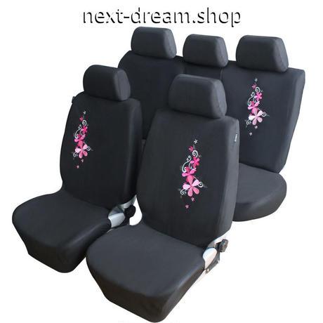 座席シートカバー車 運転席 助手席用 後部席 フルシートカバー 花刺繍 黒 9ピース  新品送料込 m00502