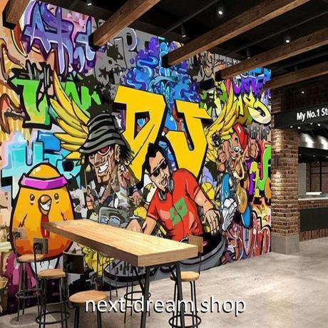 3D 壁紙 1ピース 1㎡ ストリートアート DJ USA DIY リフォーム インテリア 部屋 寝室 防湿 防音 h03245