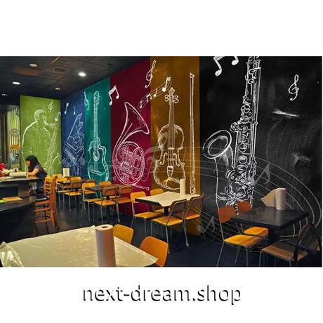 壁紙 8D素材 楽器 音楽 ピアノ ギター 1ピース 1㎡ サイズカスタマイズ可能 部屋 リビング ショップ 店舗 m06142