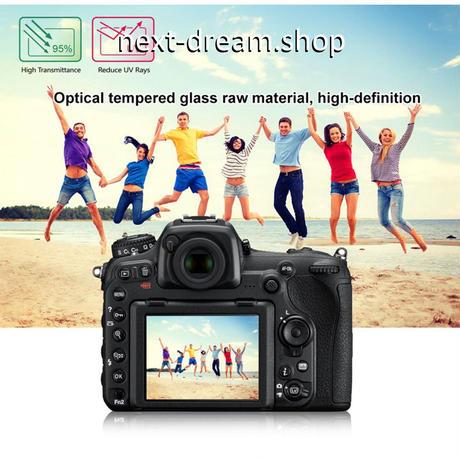 強化光学ガラス HD 液晶超薄型 960h Nikon  カメラスクリーンプロテクター保護フィルム   新品送料込 m00280