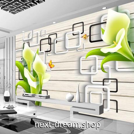 3D 壁紙 1ピース 1㎡ 木製ボード 百合の花 モダン DIY リフォーム インテリア 部屋 寝室 防湿 防音 h03241