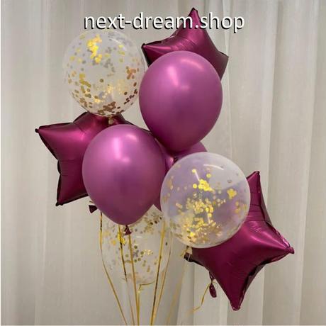 風船 18インチ 10個セット ゴールド×パープル   飾り デコレーション  誕生日 結婚式 卒業 パーティ  バルーン ヘリウム   m01228