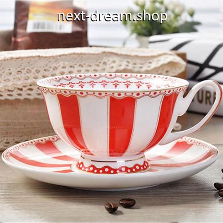 新品送料込  ティーカップ 220ml ソーサー スプーン ストライプ  3点セット 磁器 コーヒー お茶会に  食器 高級装飾 贈り物  m00564