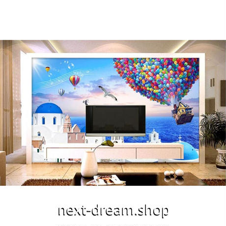 3D 壁紙 1ピース 1㎡ 地中海 エーゲ 熱気球 海 かもめ キッチン 寝室 リビング 客室 m03325