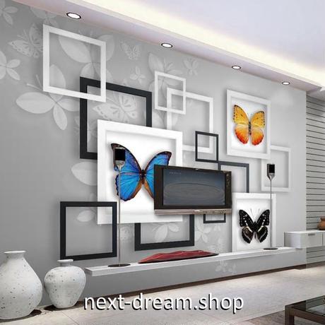 3D 壁紙 1ピース 1㎡ 立体アート バタフライ 蝶々 DIY リフォーム インテリア 部屋 寝室 防湿 防音 h03220
