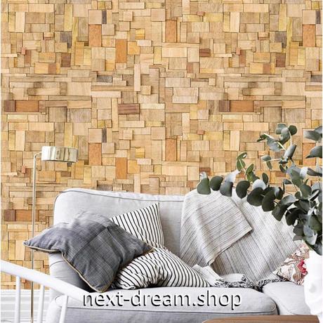 壁紙 木製デザイン ブラウン 癒し 1ピース 1㎡ サイズカスタマイズ可能 部屋 リビング ショップ 店舗 m06120