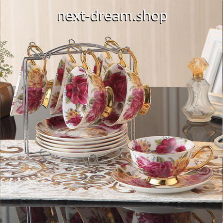 新品送料込  ティーカップ 200ml ソーサー スプーン 薔薇 ローズ  6カップ&ホルダー 磁器 コーヒー お茶会に  食器 高級装飾 贈り物  m00582