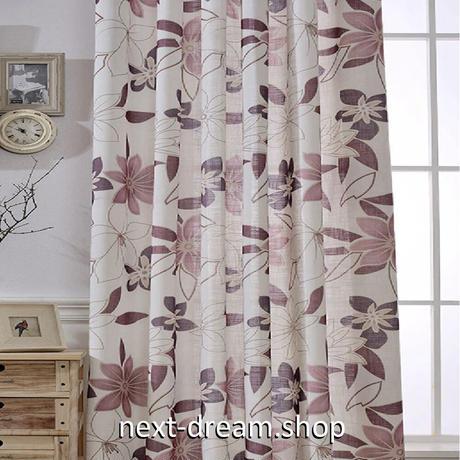 ☆ドレープカーテン☆ 花柄 パープル&ホワイト W100cmxH250cm 高さ調節可能 フックタイプ 2枚セット ホテル m05720