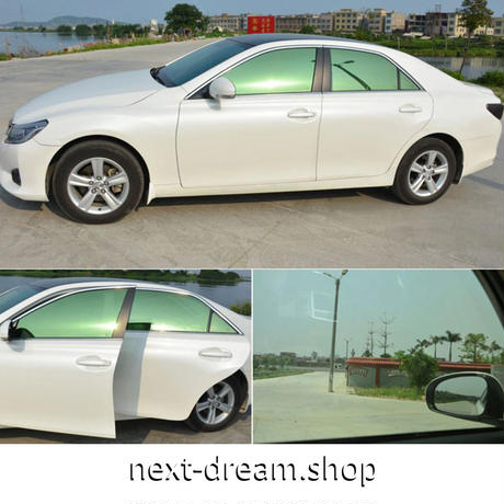 ウィンドウティントフィルム カメレオンカラー VLT 可視光透過率60% 100×150cm 車や家の窓ガラスに m03130