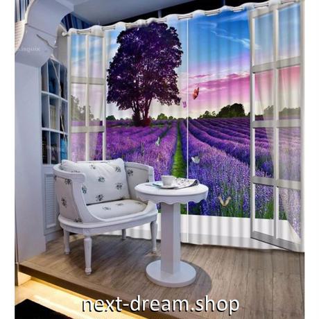 3D 遮光カーテン 203×213cm サイズ多数◎ ラベンダー畑 白い窓 DIY おしゃれ 模様替 寝室 リビング 子供部屋 オフィス 店舗用  m01780