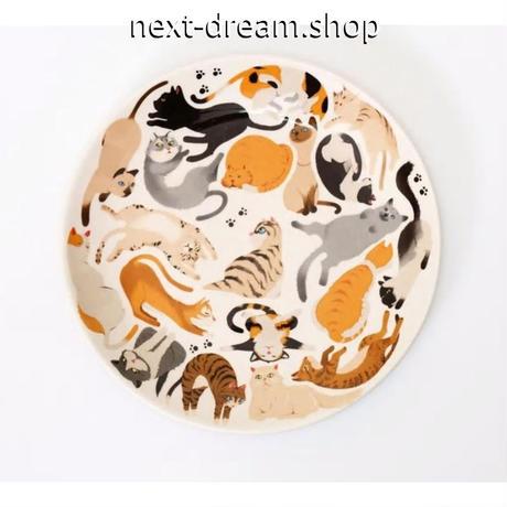 新品送料込 皿 セラミック 食器 猫 動物 北欧スタイル 高級 おしゃれ ホームパーティ 00825