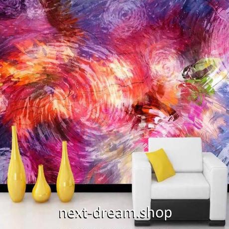 3D 壁紙 1ピース 1㎡ 油絵 アート ピンク 赤 DIY リフォーム インテリア 部屋 寝室 防湿 防音 h03233