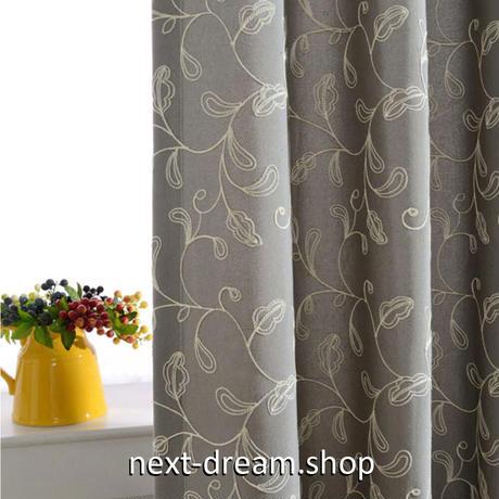 ☆ドレープカーテン☆ 花柄刺繍 グレー シンプル W100cmxH250cm 高さ調節可能 フックタイプ 2枚セット ホテル m05728