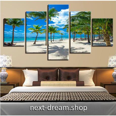 【お洒落な壁掛けアートパネル】 小さめサイズ5点セット ビーチ 青い海 ココナッツの木 ファブリックパネル DIY インテリア m04953