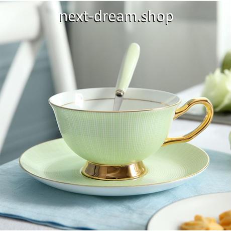 新品送料込  ティーカップ 200ml ソーサー スプーン  3点セット カラフル  磁器  コーヒー お茶会に  食器 高級装飾 贈り物  m00588