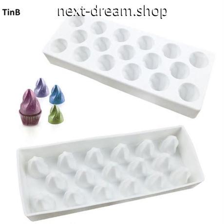 新品送料込  型 3D 耐熱 シリコントレー キャビティ 手作りチョコ ケーキ ムース  帽子型 三角 パーティ 誕生日会 バレンタイン  m01073