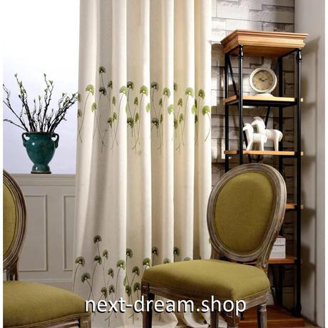 ☆ドレープカーテン☆ 刺繍花柄 アイボリー W100cmxH250cm 高さ調節可能 フックタイプ 2枚セット ホテル m05768
