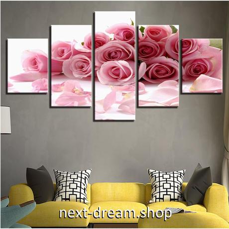 【お洒落な壁掛けアートパネル】 5点セット ピンク バラ 花束 ポスター 絵画 ファブリックパネル インテリア m04038