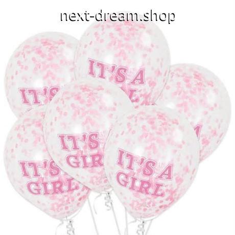 デコレーション風船  5枚セット 男の子 女の子  飾り ベイビーシャワー 出産 お祝い パーティ  ふうせん バルーン ヘリウム   m01241