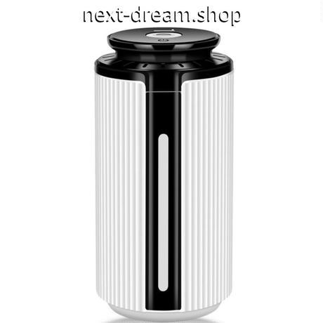 加湿器 超音波式 空気清浄機 USB 900ml おしゃれ 7色に光るLEDライト  乾燥・肌荒れ・風邪・花粉症予防 インテリア   m01254