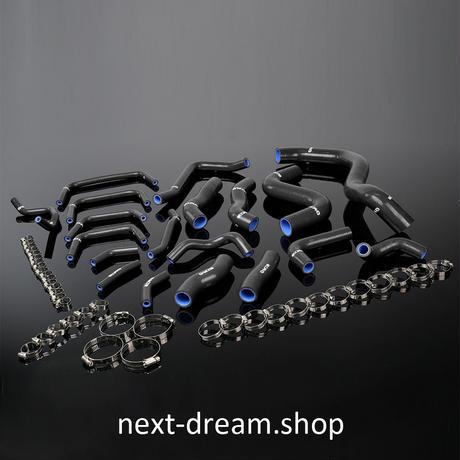 日産 シリコンラジエーター ヒーターホースキット 19個セット  NISSAN SKYLINE GTR R35 VR38DETT h00818