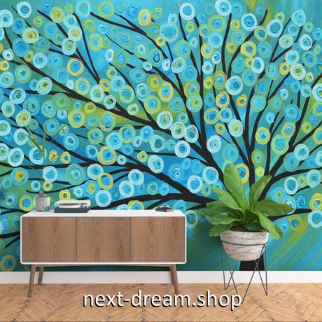 3D 壁紙 1ピース 1㎡ 水彩画 お金の木 青彫 DIY リフォーム インテリア 部屋 寝室 防湿 防音 h03203
