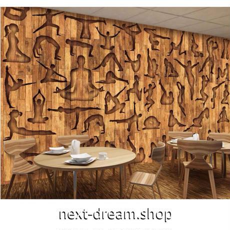 【カスタム3D壁紙】 1ピース 1㎡ 木の板デザイン ジム ヨガ教室 体操 お店 クロス張替 リメイクシート m04742