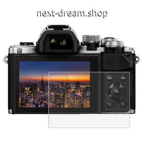 強化光学ガラス HD 液晶超薄型 オリンパス  カメラスクリーンプロテクター保護フィルム   新品送料込 m00286