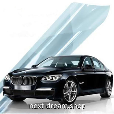 ウィンドウティントフィルム ライトブルー VLT 可視光透過率80% ナノセラミック 50×500cm 車や家の窓ガラスに m03147