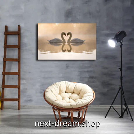 【お洒落な壁掛けアートパネル】 枠付き 40×60cm 白鳥の湖 ハート 写真 絵画 部屋 インテリア m06321