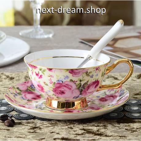 新品送料込  ティーカップ 200ml ソーサー スプーン  3点セット 花柄  磁器 コーヒー お茶会に  食器 高級装飾 贈り物  m00566