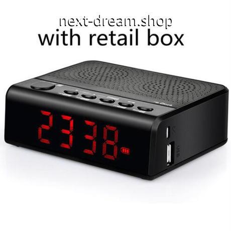 新品送料込  ポータブルスピーカー Bluetooth ワイヤレス マイク 液晶 時計  おしゃれ 音楽 屋外 キャンプ パーティ 贈り物に◎ m00714