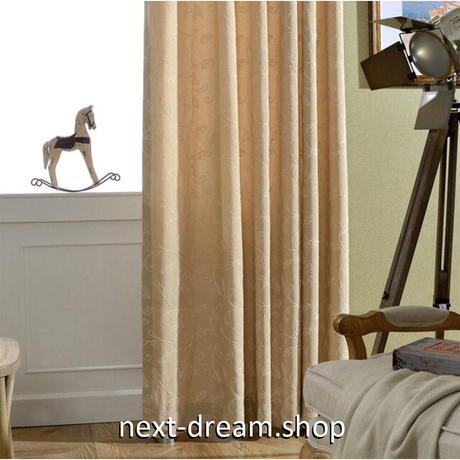 ☆ドレープカーテン☆ 花柄刺繍 イエローベージュ W100cmxH250cm 高さ調節可能 フックタイプ 2枚セット ホテル m05727
