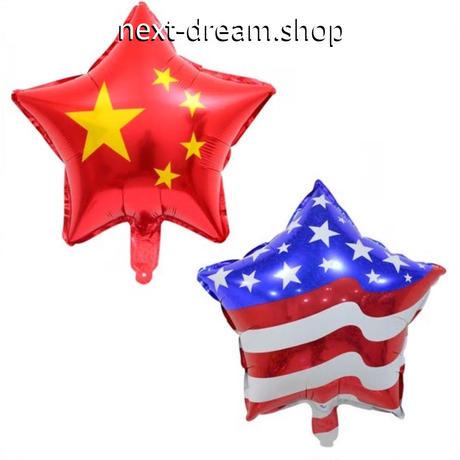 デコレーション風船  50枚セット18インチ 国旗デザイン USA  飾り 誕生日 結婚式 パーティ  ふうせん バルーン ヘリウム   m01240