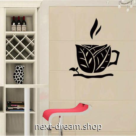 【ウォールステッカー】壁紙 DIY 部屋 シール 寝室 リビング インテリア 36×43cm 薔薇のコーヒーカップ m02337