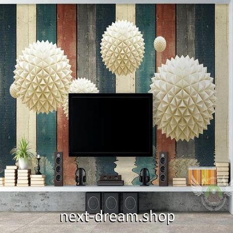 3D 壁紙 1ピース 1㎡ 立体アート 木製ボード 木の家 DIY リフォーム インテリア 部屋 寝室 防湿 防音 h03231