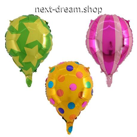 デコレーション風船  50枚セット 星模様 ドット ストライプ  飾り 誕生日 結婚式 パーティ  ふうせん バルーン ヘリウム   m01238